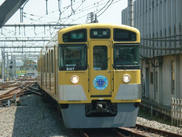 2014-04-26 西武9107F 準急飯能行き 4123レ