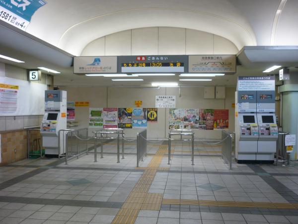 2014-04-26 飯能駅 特急改札機