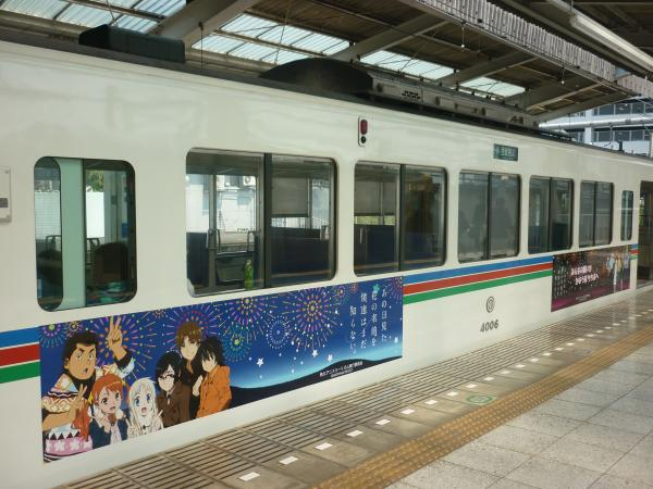 2014-04-26 西武4005F あの花2