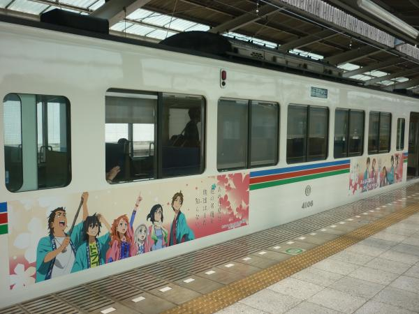 2014-04-26 西武4005F あの花4