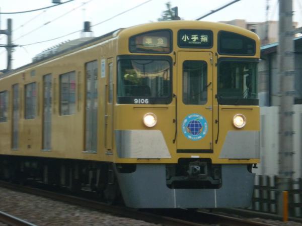 2014-05-01 西武9106F 準急小手指行き 4221レ