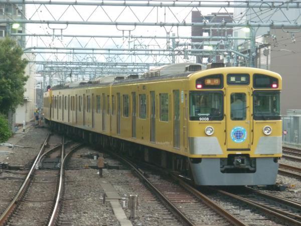 2014-05-03 西武9108F 急行飯能行き2