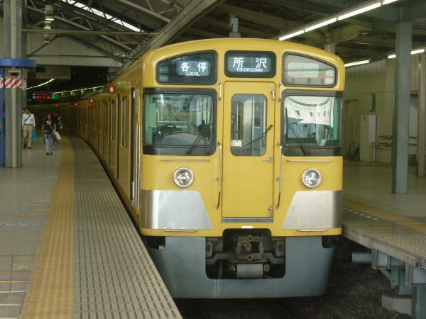2014-05-18 西武2089F 各停所沢行き1 5309レ