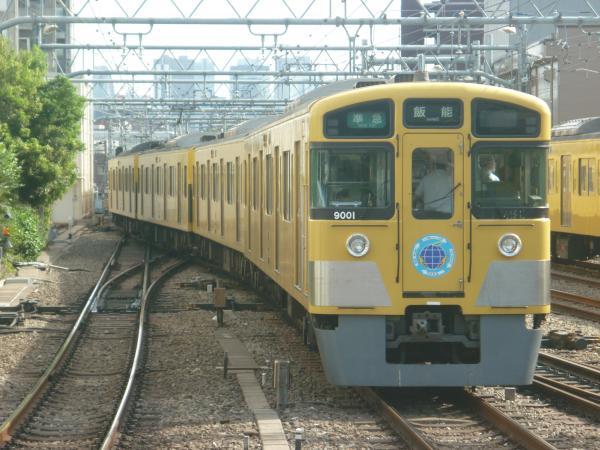 2014-05-18 西武9101F 準急飯能行き 4139レ