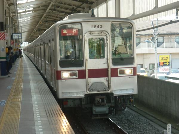 2014-05-18 東武11643F+11439F 急行池袋行き1