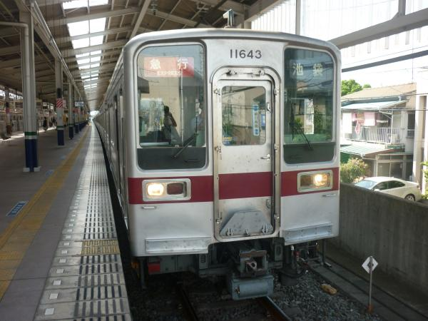 2014-05-18 東武11643F+11439F 急行池袋行き2