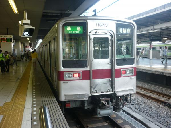 2014-05-18 東武11643F+11439F 準急川越市行き