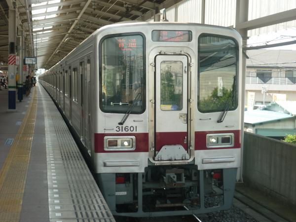 2014-05-18 東武31601F+31401F 普通池袋行き