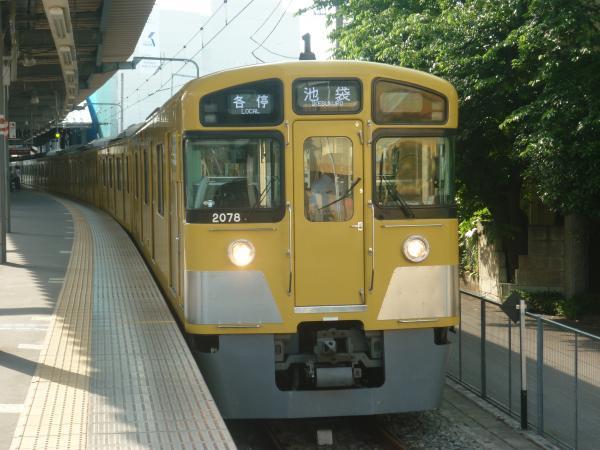 2014-05-24 西武2077F 各停池袋行き2 5362レ