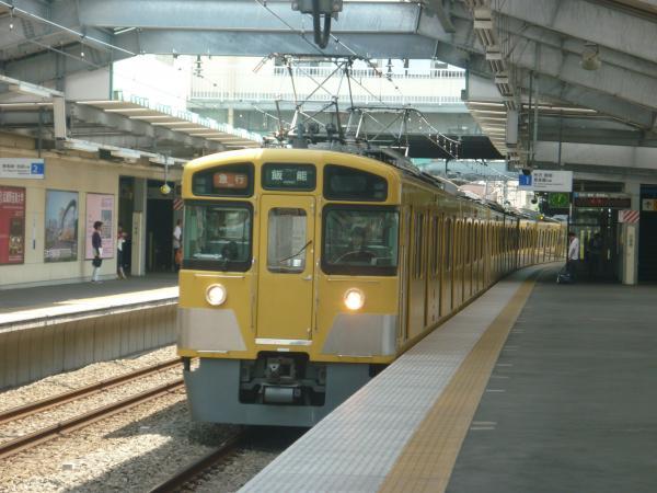 2014-05-24 西武2465F+2501F+2503F 急行飯能行き 2125レ