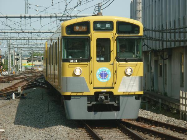 2014-05-24 西武9101F 急行飯能行き 2135レ