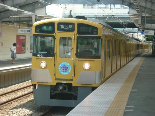 2014-05-24 西武9101F 準急飯能行き 4125レ