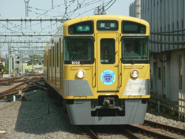 2014-05-24 西武9102F 準急飯能行き 4131レ