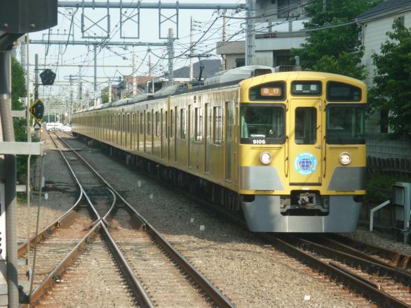 2014-05-24 西武9106F 急行飯能行き1 2147レ