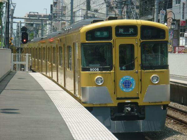 2014-05-24 西武9106F 準急所沢行き 4301レ