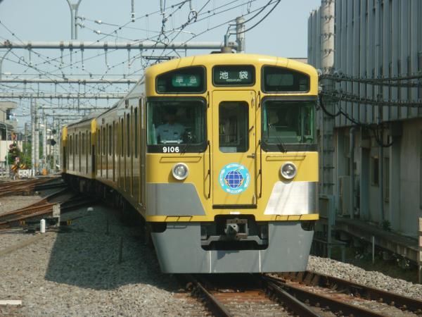 2014-05-24 西武9106F 準急池袋行き 4132レ
