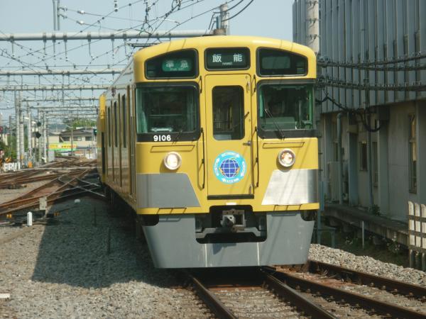 2014-05-24 西武9106F 準急飯能行き 4133レ