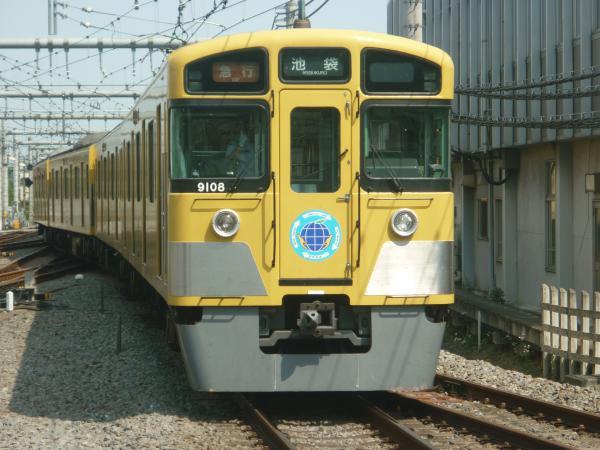 2014-05-24 西武9108F 急行池袋行き2 2148レ
