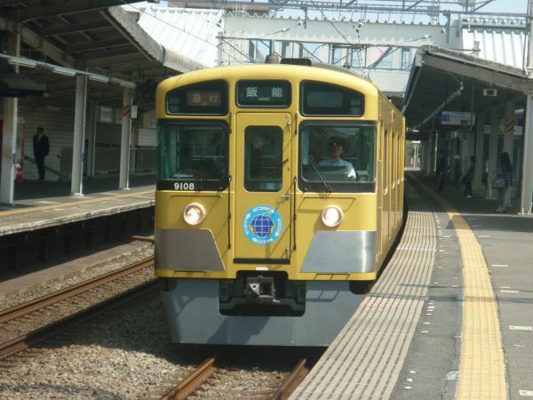 2014-05-24 西武9108F 急行飯能行き1 2133レ