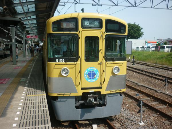 2014-05-24 西武9108F 急行飯能行き2 2133レ