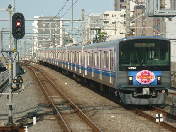 2014-05-24 西武20151F 各停保谷行き 5725レ