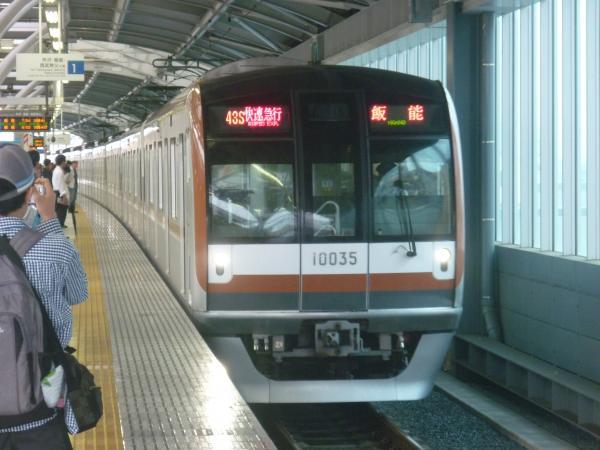 2014-06-08 メトロ10135F 快速急行飯能行き 1701レ