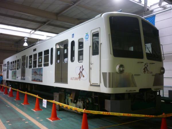 2014-06-08 西武1251F 武蔵丘3