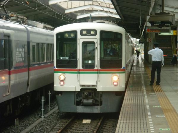 2014-06-08 西武4000系 各停飯能行き 5014レ