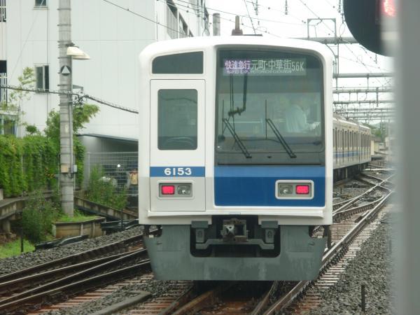 2014-06-08 西武6153F 快速急行元町・中華街行き 1718レ