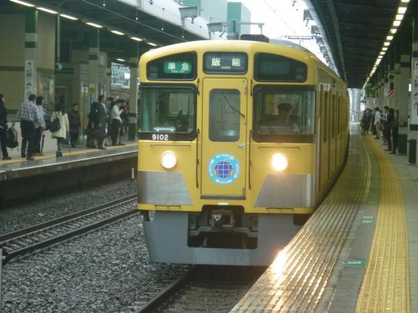 2014-06-08 西武9102F 準急飯能行き1 4115レ