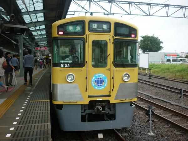 2014-06-08 西武9102F 準急飯能行き3 4115レ