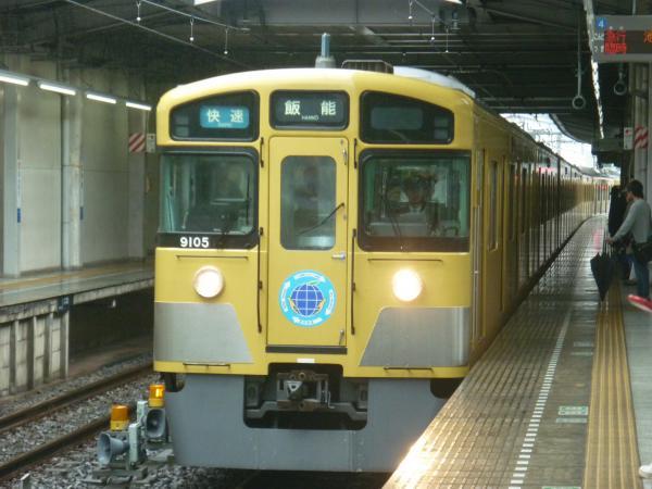 2014-06-08 西武9105F 快速飯能行き 3105レ