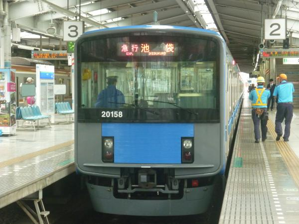 2014-06-08 西武20158F 急行池袋行き 2118レ