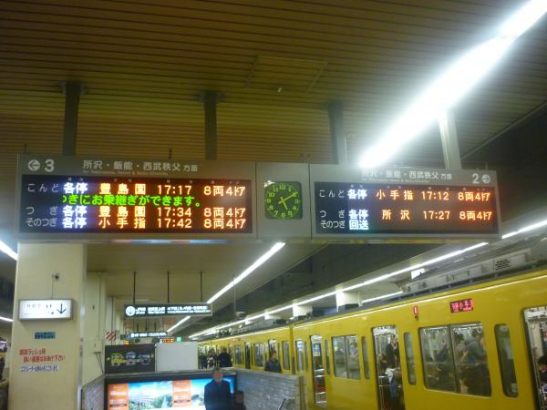 2014-01-18 池袋駅