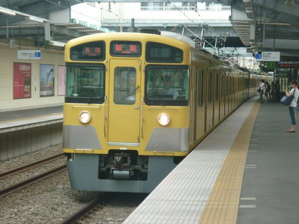 2014-06-21 西武2097F 各停飯能行き 5111レ