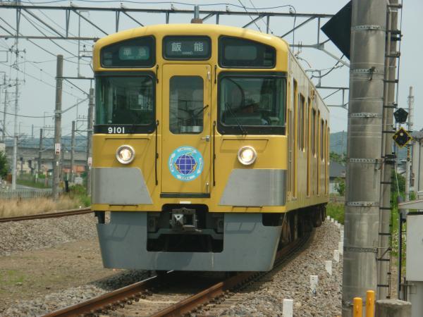 2014-06-21 西武9101F 準急飯能行き 4127レ
