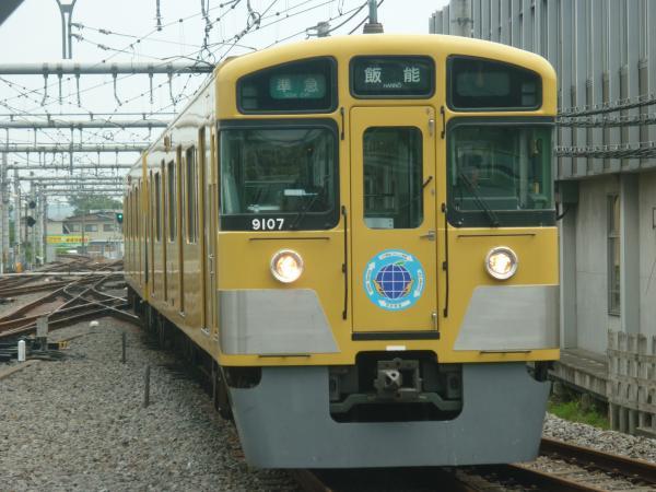 2014-06-21 西武9107F 準急飯能行き 4125レ