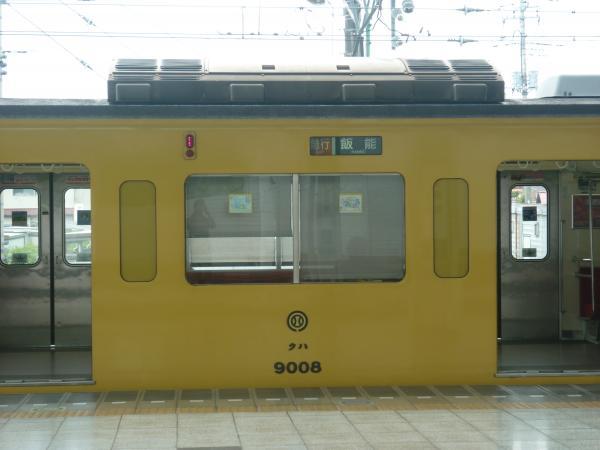 2014-06-21 西武9108F 急行飯能行き 側面写真