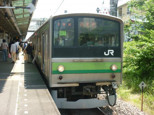 2014-05-03 横浜線205系クラH17編成 八王子行き