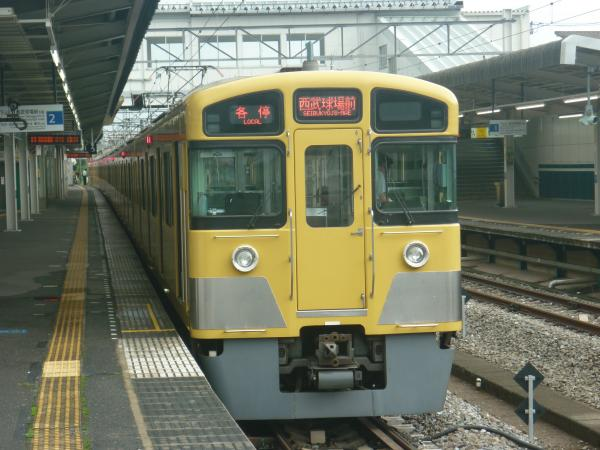 2014-07-05 西武2097F 各停西武球場前行き 6153レ