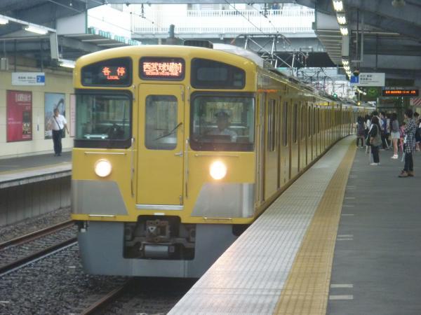 2014-07-05 西武2097F 各停西武球場前行き1 5357レ