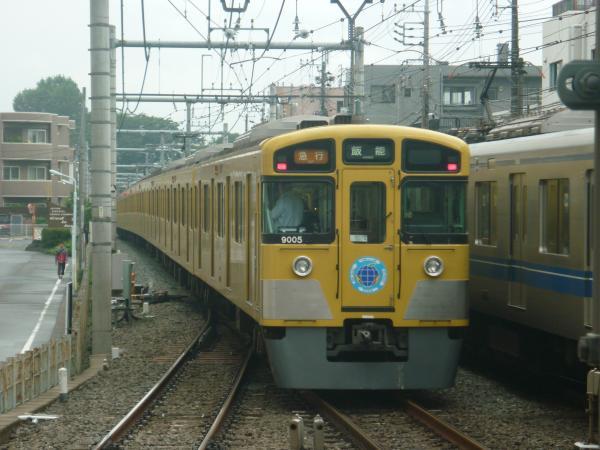 2014-07-05 西武9105F 急行飯能行き2 2137レ