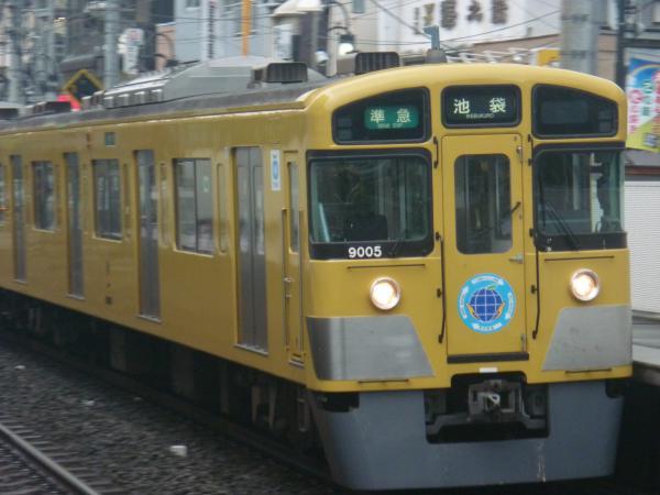 2014-07-05 西武9105F 準急池袋行き 4126レ