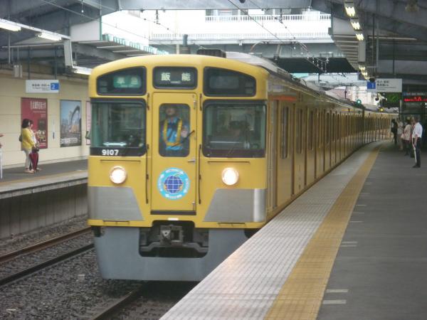2014-07-05 西武9107F 準急飯能行き 4133レ