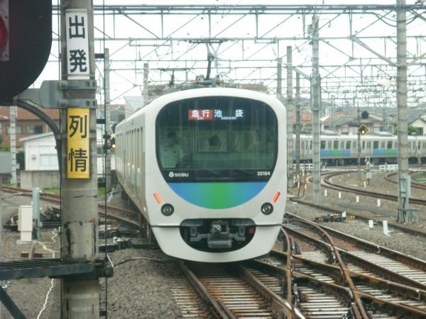 2014-07-05 西武32104F+38112F 急行池袋行き2 2152レ