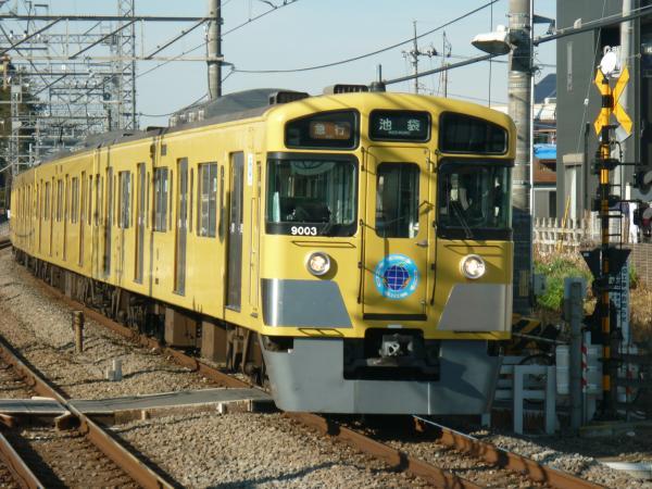 2014-01-12 西武9103F 急行池袋行き1