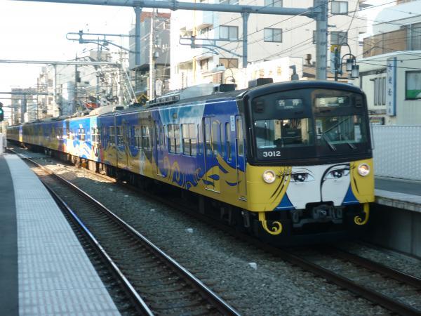 2014-01-11 西武3011F 各停池袋行き