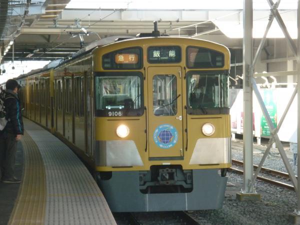 2014-01-11 西武9106F 急行飯能行き1