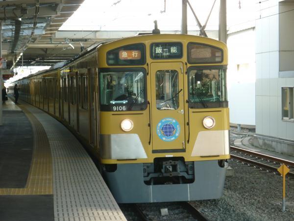 2014-01-11 西武9106F 急行飯能行き2
