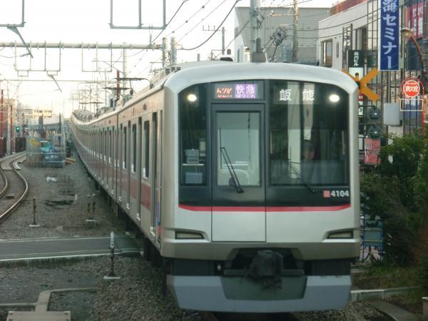 2014-01-12 東急4104F 快急飯能行き